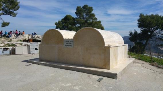 Grave-of-Samson