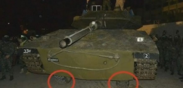 Hamas_Tank fake