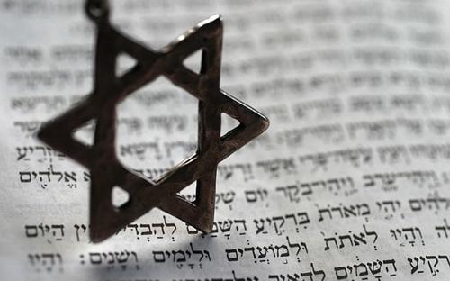 Judaismo18febrero.jpg