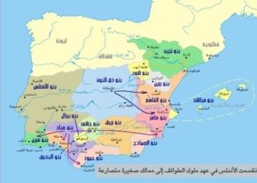 Mapa-Andalus-informativo-Naba-Daesh_ECDIMA20160212_0004_20.jpg