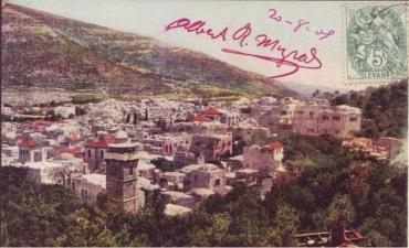 nablus1909.jpg