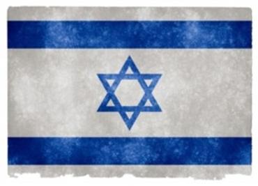 7problemaisrael
