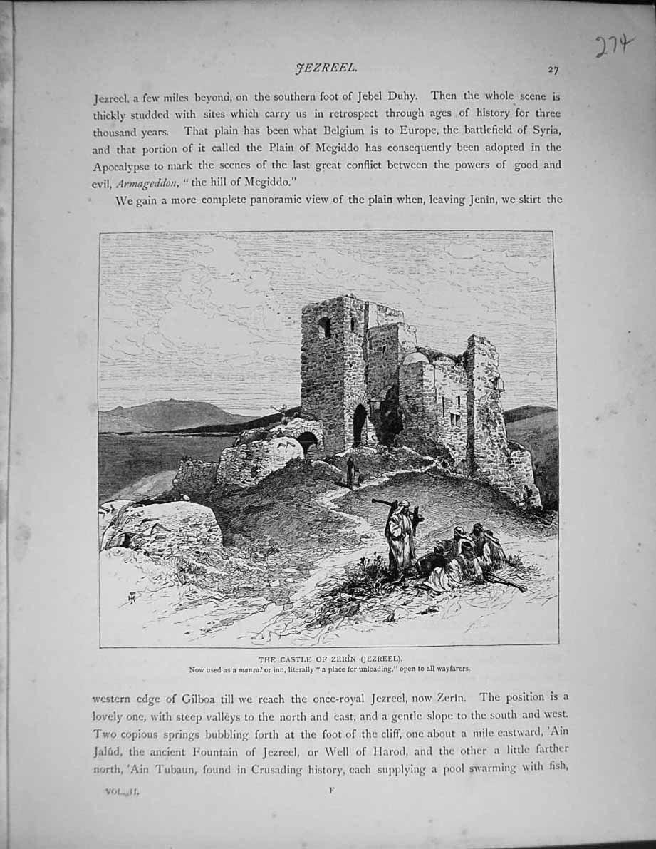 castillo sehrin
