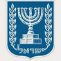 Israel's Foreign Affairs Ministeri
