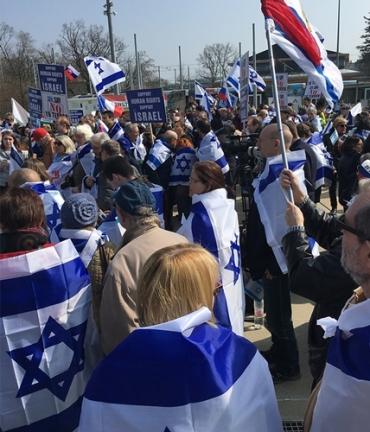 manifestacionproisraeli21-3-16.jpg