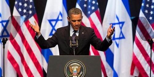 OBAMA ISRAEL.jpg