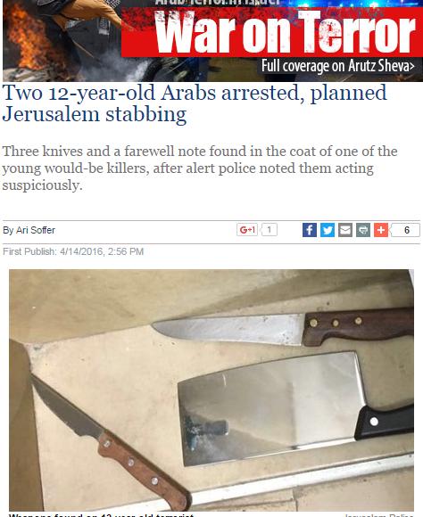 autoridad palestina.png