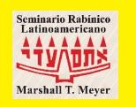 Baner Seminario rabinico