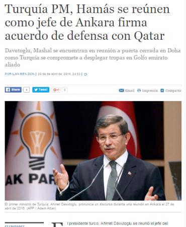 corrupcion.png