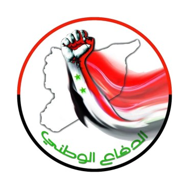 Emblema de la FDN Siria al estilo Irani