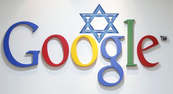 google maguen
