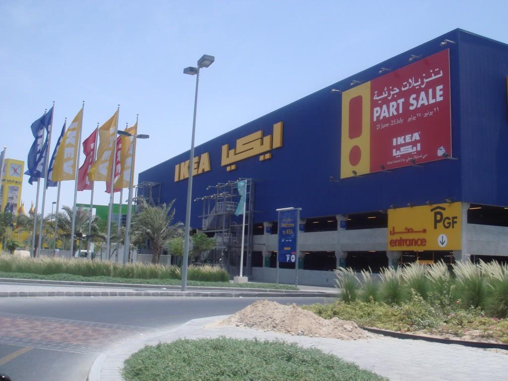 IKEA20BUENA