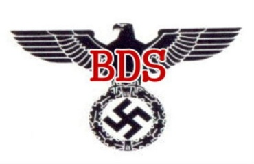 bds-nazi