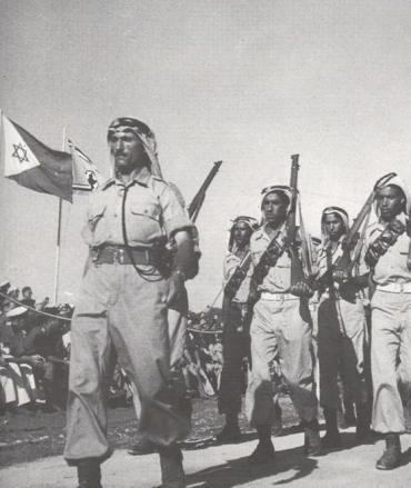 Beduinos con las IDF en la guerra de la independencia de 1948