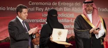 burka1 en Castilla la Mancha España