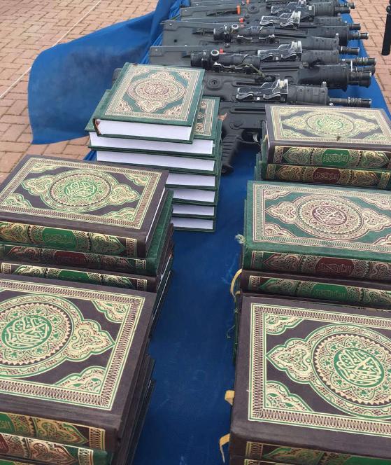 Coranes y fusiles Tabor de las IDF