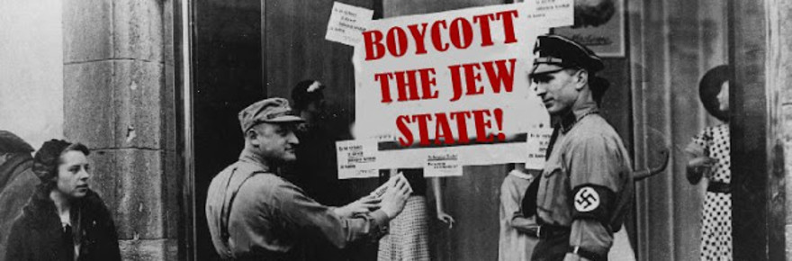 nazi_bds_boycott_israel