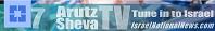 ARUTZSEVA7TV