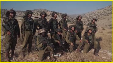 Batallon de reconocimiento IDF