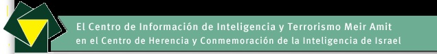 Centro de información de Inteligencia y Terrorismo Meir Amit