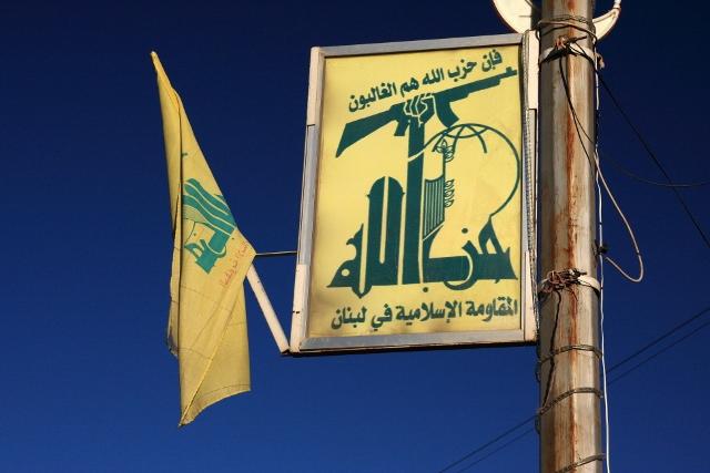 hezbollahsign (640x427)